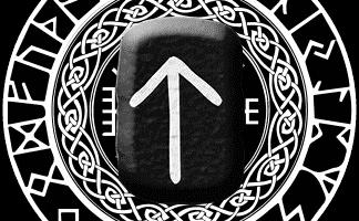 significado runa teiwaz significado